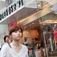 """<strong>Магазин """"Forever 21"""" это типа японский вариант топ-шопа и H&M. Честно говоря там не очень крутая одежда :)</strong><br/> <span style=""""font-size:0.8em"""">Используйте стрелки чтобы листать изображения</span><br/> <a href=""""http://sengie.ru/gallery/user/sengie-man/516/12033""""><span style=""""font-size:0.8em"""">Комментировать(0)</span></a> <a href=""""http://sengie.ru/gallery/user/sengie-man/516/12033""""><span style=""""font-size:0.8em"""">Рейтинг:(0)</span></a>"""