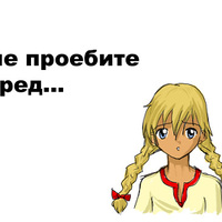 """<strong></strong><br/> <span style=""""font-size:0.8em"""">Используйте стрелки чтобы листать изображения</span><br/> <a href=""""http://sengie.ru/gallery/user/Xeron/200/3585""""><span style=""""font-size:0.8em"""">Комментировать(0)</span></a> <a href=""""http://sengie.ru/gallery/user/Xeron/200/3585""""><span style=""""font-size:0.8em"""">Рейтинг:(0)</span></a>"""