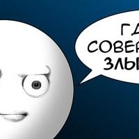 """<strong></strong><br/> <span style=""""font-size:0.8em"""">Используйте стрелки чтобы листать изображения</span><br/> <a href=""""http://sengie.ru/gallery/user/Xeron/200/3533""""><span style=""""font-size:0.8em"""">Комментировать(0)</span></a> <a href=""""http://sengie.ru/gallery/user/Xeron/200/3533""""><span style=""""font-size:0.8em"""">Рейтинг:(0)</span></a>"""